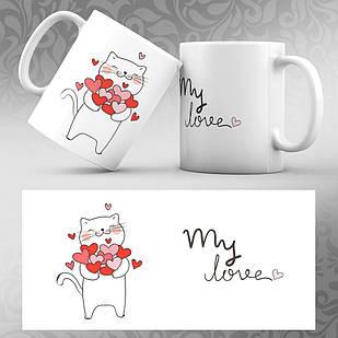 Чашка 14 февраля День Святого Валентина 07