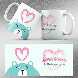 Чашка 14 февраля День Святого Валентина 08