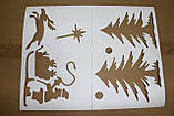 Трафарет A3 (набор 7 шт. разных), фото 5