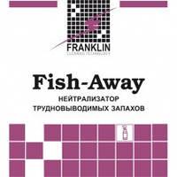 FISH-AWAY - Средство для удаления неприятных запахов