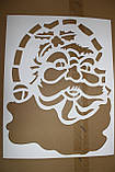 Трафарет A3 (набор 7 шт. разных), фото 2
