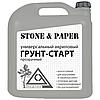 Акриловый грунт-старт Stone & Paper