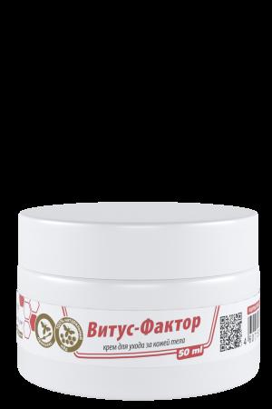 Крем ВІТУС-ФАКТОР (50 мл)