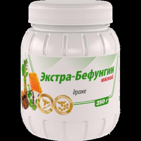 Экстра-Бефунгин мягкий 250 г