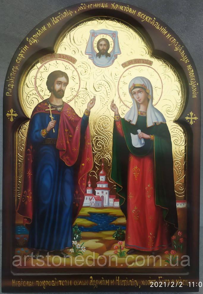Икона писаная Святые мученики Адриан и Наталья - покровители семьи. Покровители супружества