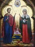 Ікона писана Святі мученики Адріан і Наталія - покровителі сім'ї. Покровителі подружжя, фото 2