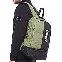 Рюкзак для тренировок  Big Star цвет олива 20 литров