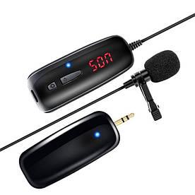 Безпровідний мікрофон для телефона, смартфона петличний Savetek P7-UHF (100672)
