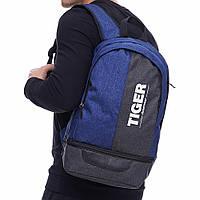 Рюкзак для тренировок  Big Star коттон синий 20 литров, фото 1
