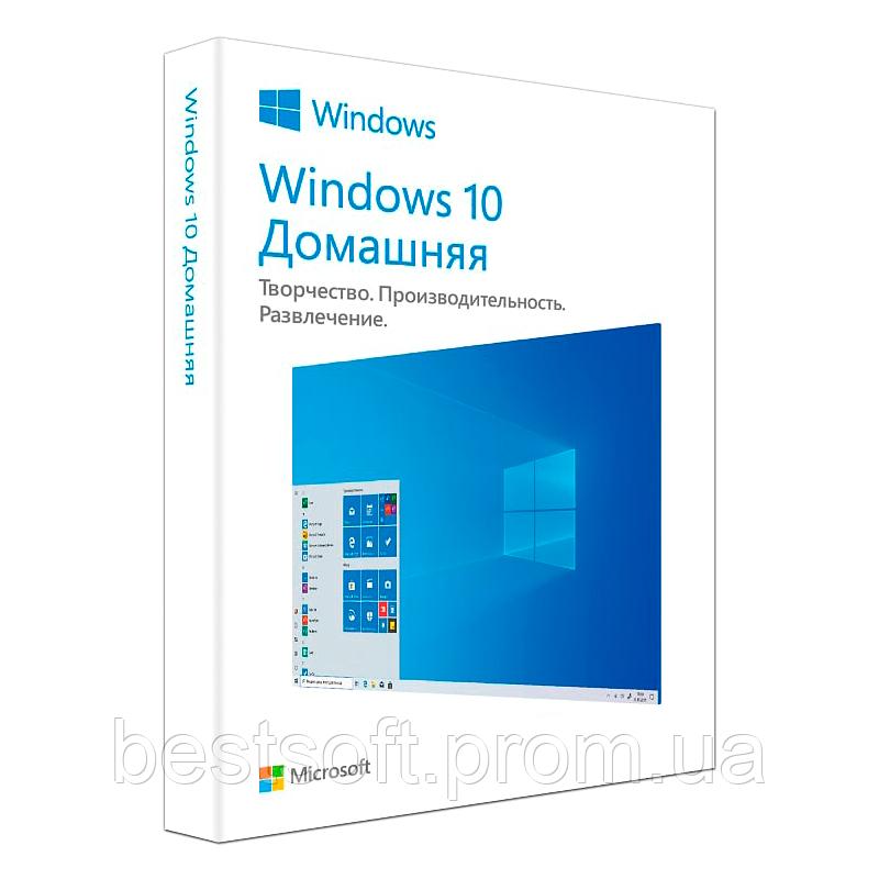 Windows 10 Домашняя, 32/64bit, BOX, RUS (коробочная)