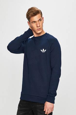 Мужская спортивная кофта свитшот, толстовка Adidas (Адидас) синяя, фото 2