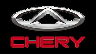 Чери (Chery)