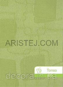 Рулонні штори Топаз