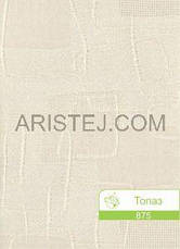 Рулонні штори Топаз, фото 2