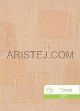 Рулонні штори Топаз, фото 3