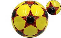 Мяч футзал №4 Ламин. PU CHAMPIONS LEAGUE FB-4653 (5 сл., сшит вручную)