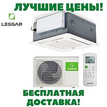 Кассетный инверторный кондиционер Lessar LS-HE12BCMA2/LU-HE12UMA2/LZ-BEB23