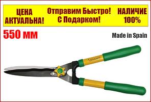 Кусторез ножницы садовые 550 мм, регулируемые лезвия VERANO 71-822