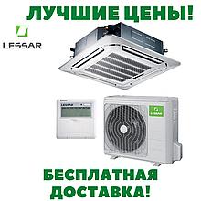 Інверторний кондиціонер касетний Lessar LS-HE24BMA2/LU-HE24UMA2/LZ-B4IB
