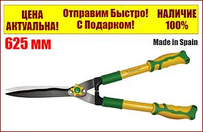 Кусторез ножницы садовые 625 мм, регулируемые лезвия VERANO 71-823
