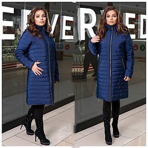 """Демисезонное женское стеганое пальто """"ANTRIM"""" с карманами (большие размеры)"""