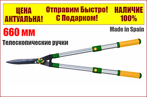 Кусторез ножницы садовые 660 мм, регулируемые лезвия 250 мм х 3,5 мм, телескопические ручки VERANO 71-824