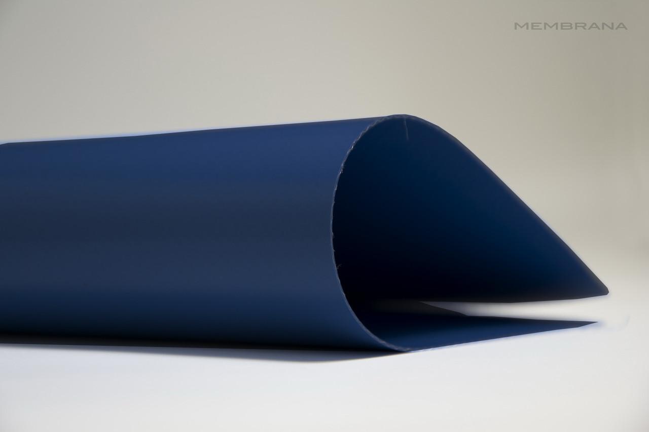 Материал тентовий ПВХ 630 г/м2 Бельгійського виробника,  синій