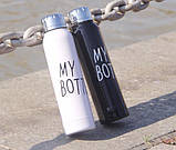 "Термос ""My Bottle"", фото 3"