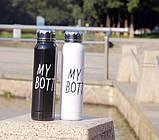 "Термос ""My Bottle"", фото 8"