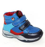 Детские синие осенние ботинки для мальчиков, детские ботинки на липучках