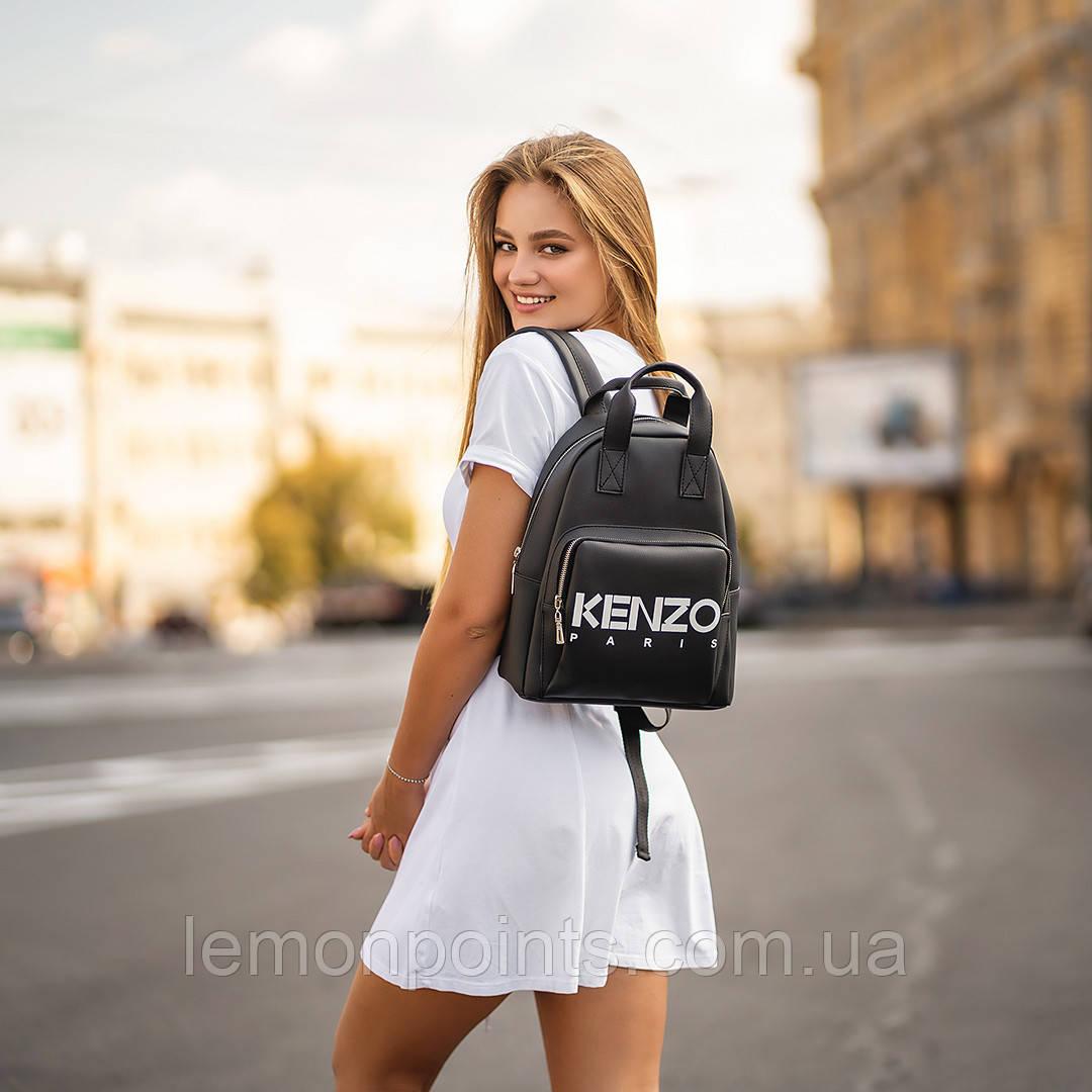 Жіночий рюкзак, женский рюкзак Kenzo