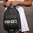 Жіночий рюкзак, женский рюкзак Kenzo, фото 3