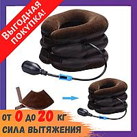 Надувной ортопедический воротник для шеи Ting Pai / Подушка для сна сидя в авто / Фиксатор для самолета
