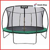 Батут прыгательный Atleto 252см c внутренней сеткой защитной Спортивный детский батут для дома детей зеленый