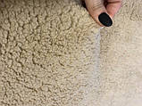 Чехол на угловой диван плюшевый, меховой, без оборки внизу, натяжные Venera Цвет Песочный, фото 4