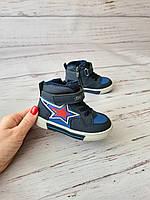 Ботинки для мальчиков Weestep