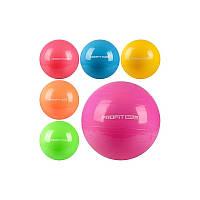 М'яч для фітнесу 75см