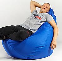 Кресло мешок пуфик груша синее XХL 150х100 см