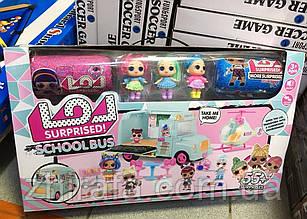 Большой набор Школьный Автобус + Вертолет Лол LOL 3 куклы, 2 капсулы