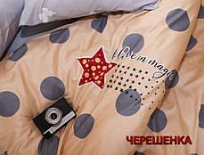 Полуторный набор постельного белья 150*220 из Сатина №051AB Черешенка™, фото 3