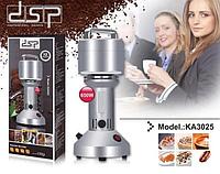 Профессиональная мощная ножевая кофемолка измельчитель кофейных зерен кофе DSP KA3025 650W 100g