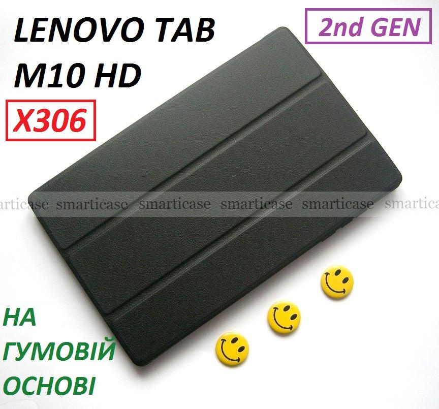 Черный чехол смарт Safebook для Lenovo Tab M10 HD tb-x306f 306x Platinum Grey (2nd GEN)