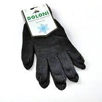 Перчатки Doloni без точки двойная 540