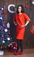 """Молодежное стильное  платье большого размера   """"амритта"""", фото 1"""
