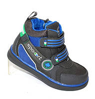 Осенние ботинки для мальчиков на липучках синего цвета