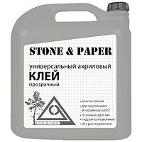 Клей акриловый  Stone&Paper