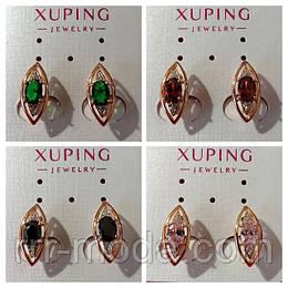 """Позолоченные украшения оптом мед золото. Позолоченная бижутерия Xuping Jewelry: серьги, кулоны браслеты. Интернет-магазин """"Бижутерия оптом RRR"""""""