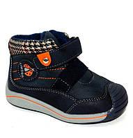 Осенние удобные детские ботинки для мальчиков на липучкае синего цвета