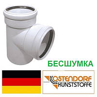 Тройник 56/56х87 бесшумной канализации Ostendorf Skolan Германия