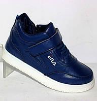 Синие осенние ботинки для мальчиков из кожзама на липучке